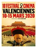 Festival 2 cinéma de Valenciennes