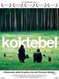 Photo : Koktebel