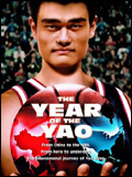 Photo : The Year of the Yao