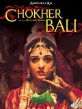 Photo : Chokher Bali