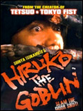 Photo : Hiruko the Goblin