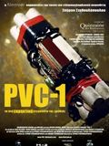 Photo : PVC-1