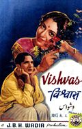 Photo : Vishwas