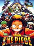 Photo : One Piece - Film 1