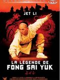 Photo : La Légende de Fong Sai Yuk