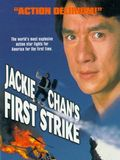 Photo : Police Story 5: Contre-attaque