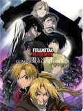 Photo : Full metal alchemist the movie : conqueror of shambala