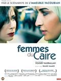 Photo : Femmes du Caire