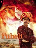 Photo : Paheli