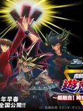 Photo : Yu-Gi-Oh! Movie: Ultra Fusion! Bonds over Time and Space