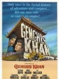 Photo : Genghis Khan