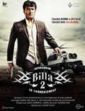 Photo : Billa 2
