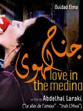 Photo : Love in the Medina (Jnah L'Hwa)