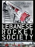 Photo : The Lebanese Rocket Society