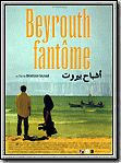 Photo : Beyrouth fantôme