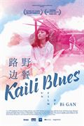 Photo : Kaili Blues