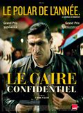 Photo : Le Caire Confidentiel