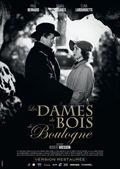 Photo : Les Dames du Bois de Boulogne