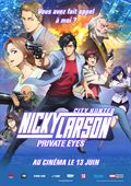 Photo : Nicky Larson Private Eyes