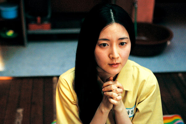 Lady vengeance : Photo Chan-wook Park, Yeong-ae Lee