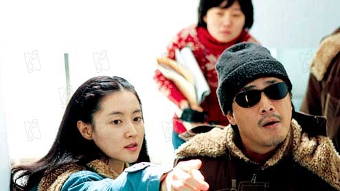 Lady vengeance : Photo Chan-wook Park