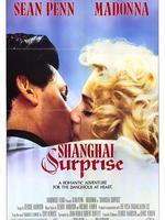 Shanghai Surprise : Affiche