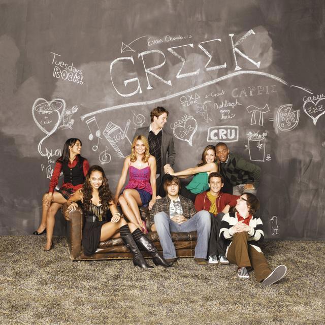 Greek : Photo Amber Stevens, Clark Duke, Dilshad Vadsaria, Jacob Zachar, Jake McDorman