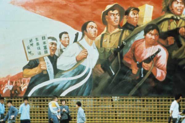 La Chine : Photo Michelangelo Antonioni