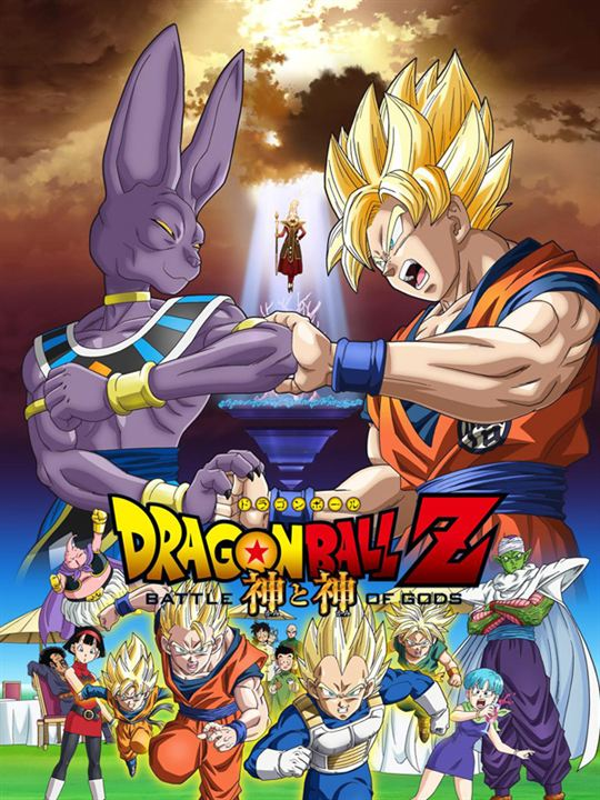 DRAGON BALL Z : BATTLE OF GODS VF