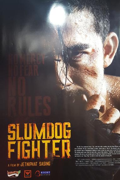 Slumdog Fighter