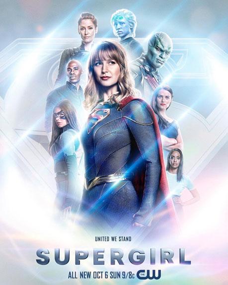 Supergirl - Saison 5