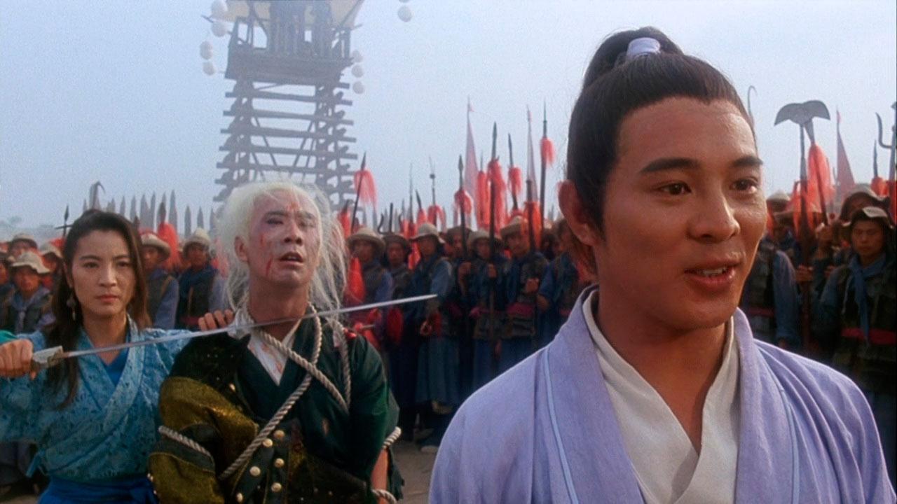 Tai chi master : Photo