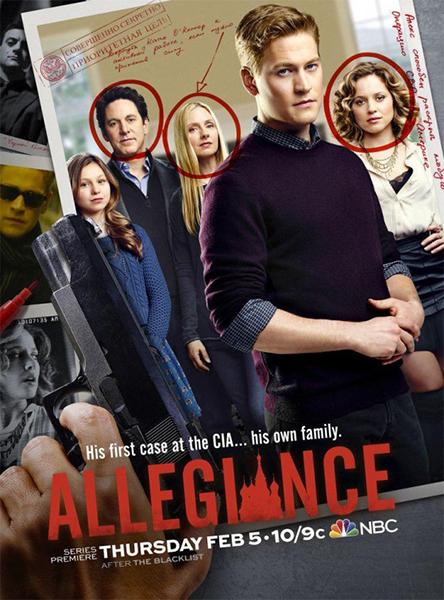 Allegiance (2015) : Affiche
