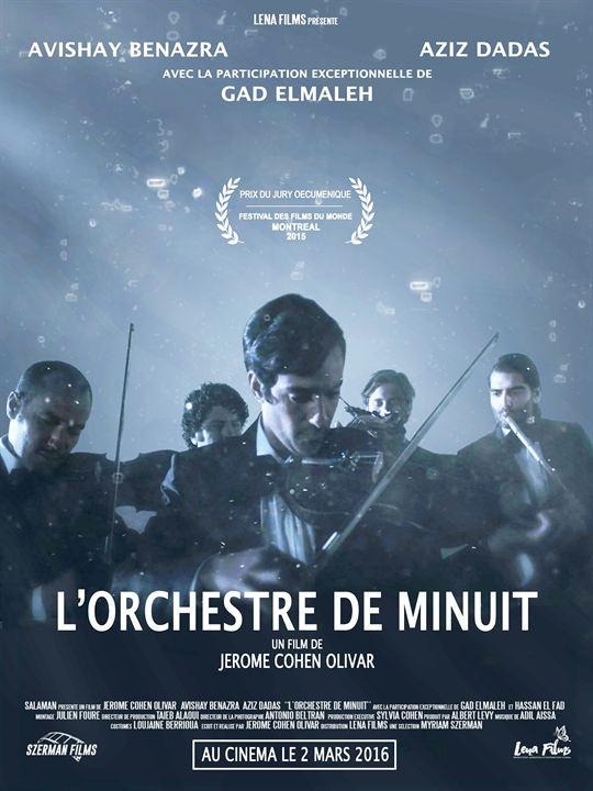 cinéma marocain 2015