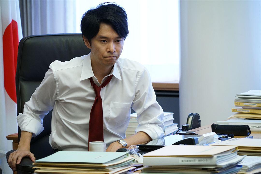 Godzilla: Resurgence : Photo Hiroki Hasegawa