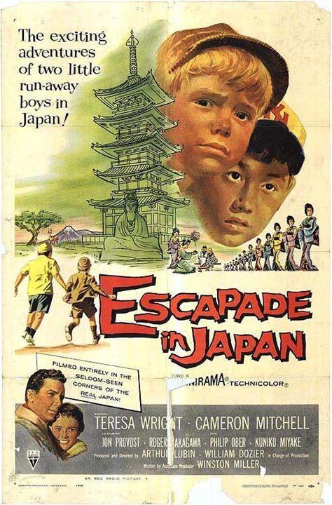 Escapade au Japon : Affiche