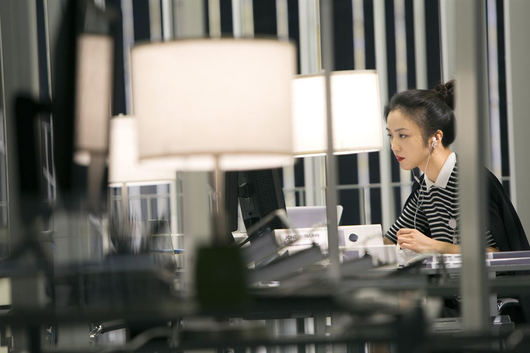 Office : Photo Tang Wei