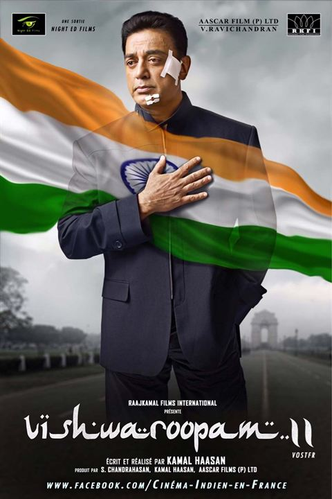Vishwaroopam 2 - Version Hindi : Affiche