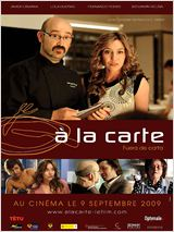 A la carte streaming