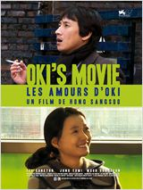 Oki&#39;s Movie