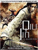 Regarder film Qiu Jin, la guerrière