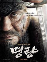 Myeong-ryang – Hoe-o-ri-ba-da