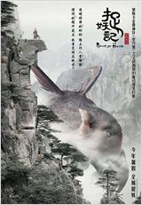Monster Hunt affiche
