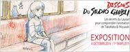 Exposition Dessins du Studio Ghibli à Art Ludique Le Musée