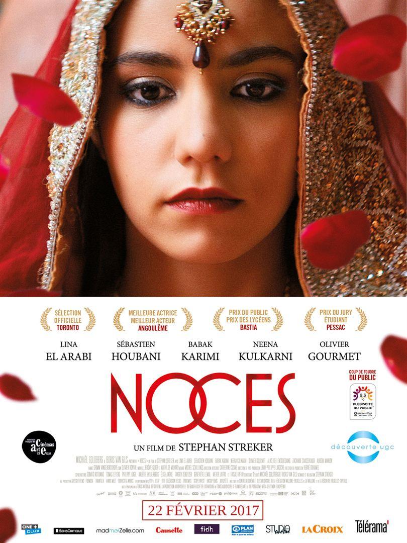 Noces : Affiche