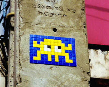 Faites le mur ! Teaser (2) VF