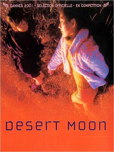 Desert moon : affiche Shinji Aoyama