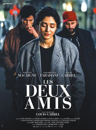 Les Deux amis FRENCH DVDRIP 2015
