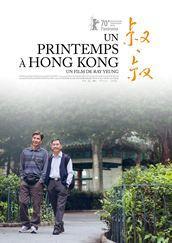 Un printemps à Hong-Kong