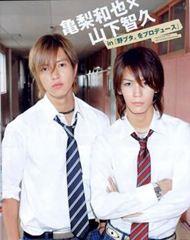 Affiche de la série Nobuta wo produce ???????????